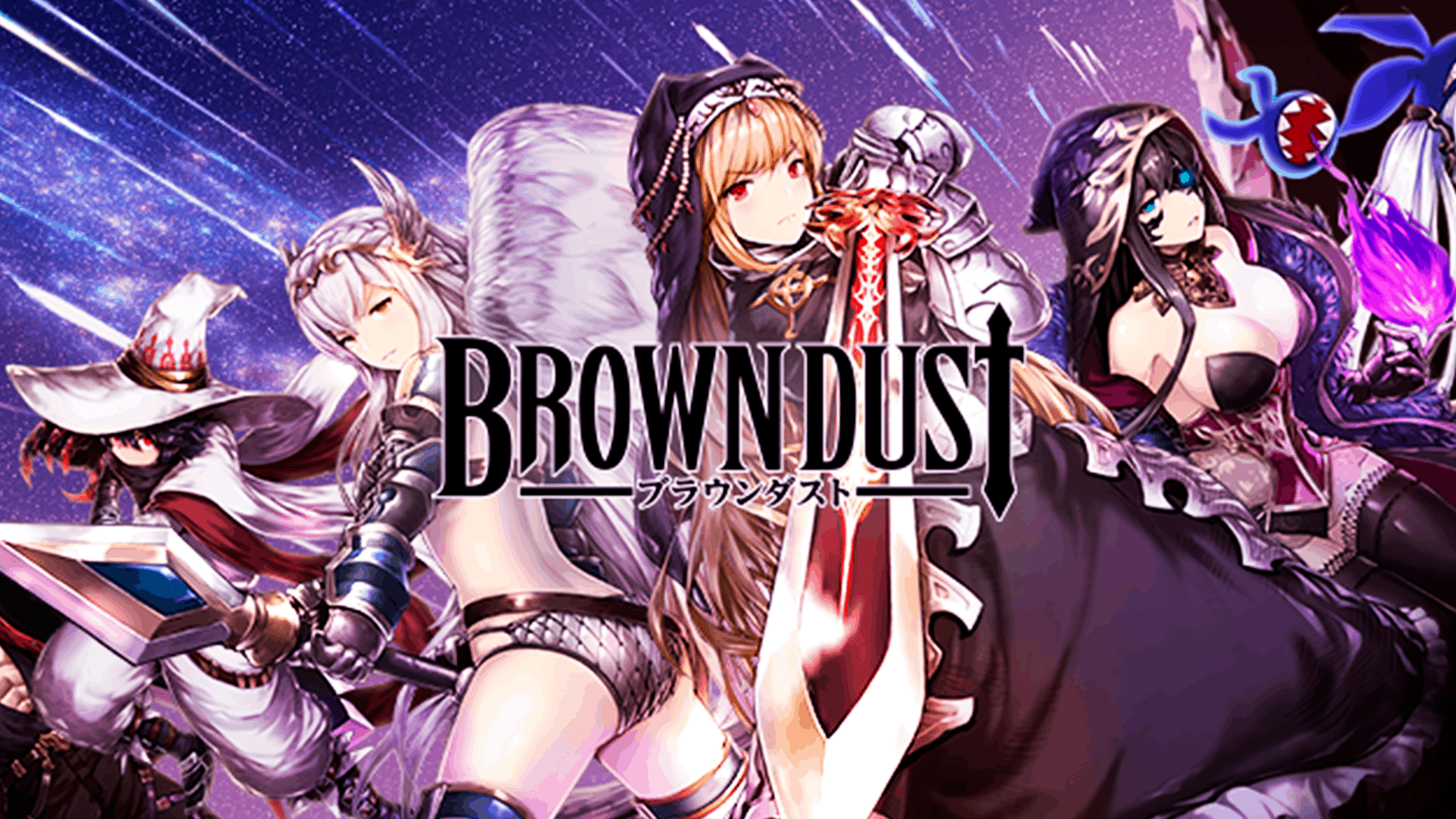 Brown Dust – Best Mercenaries Tier List